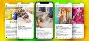 CROCS Развитие Instagram-аккаунта