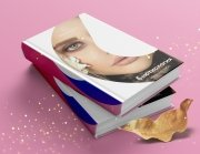Ваш Бьютиолог Ребрендинг для косметологии: нейминг и логотип