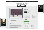 Art Photography Online Store ZUZZA